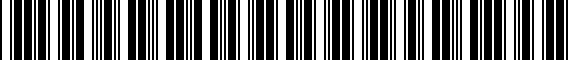 Barcode for 8U0061511A041